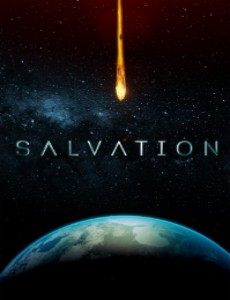 Спасение