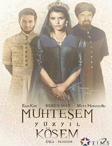 Великолепный век: Кёсем Султан