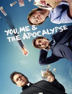Я, ты и апокалипсис